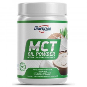 GeneticLab MCT Oil Powder