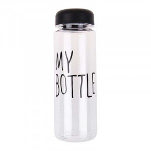 Be First My Bottle